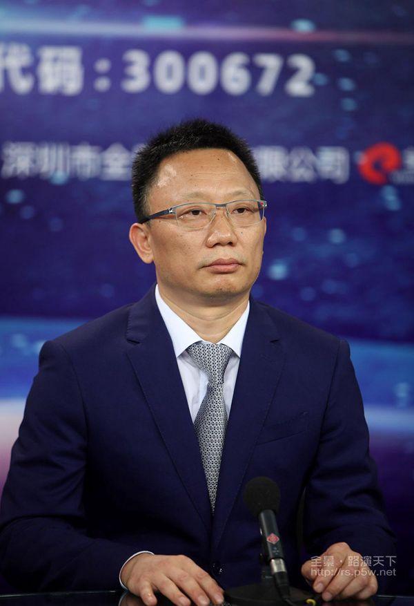 国科微董事长向平网上路演推介致