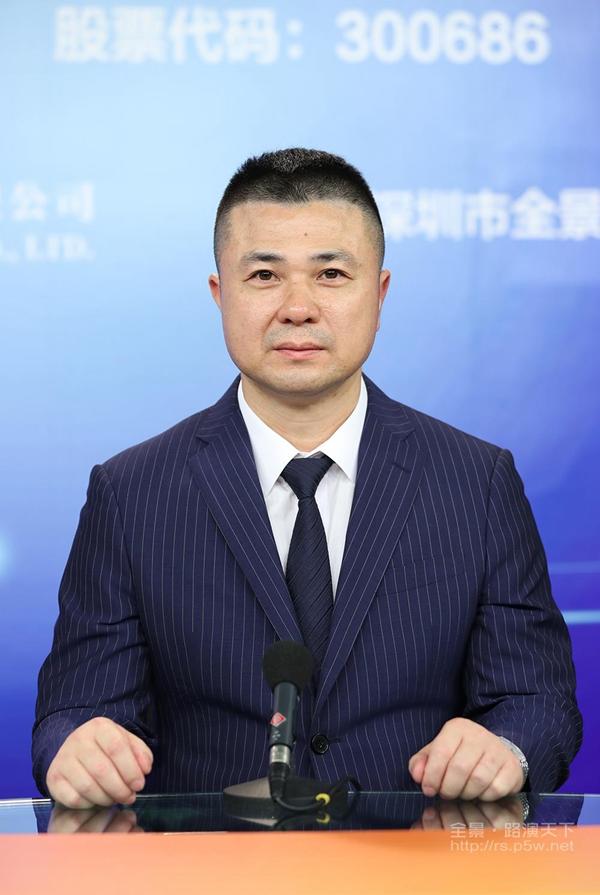 智动力董事长吴加维网上路演推介