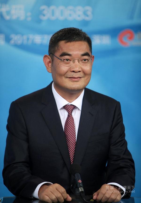 海特生物董事长陈亚网上路演推介