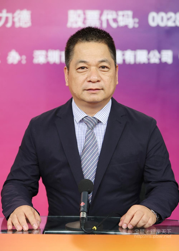 中大力德董事长岑国建网上路演推