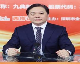 九典制药董事长朱志宏网上路演推