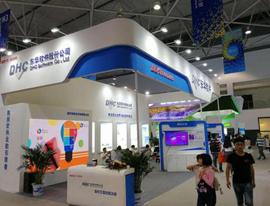 东华软件在2018数博会上