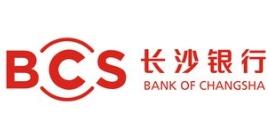 长沙银行IPO发行安排