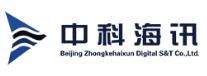 中科海讯IPO被受理 将于深交所上市