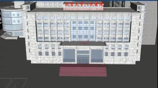 东华工业4.0中标北京大学人民医院楼宇管理系统