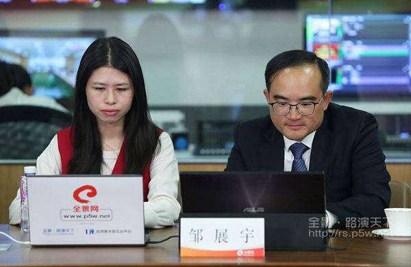 华阳国际网上路演交流互动问答