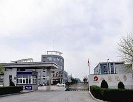 七彩化学2月22日上市 共募集,5.89亿元