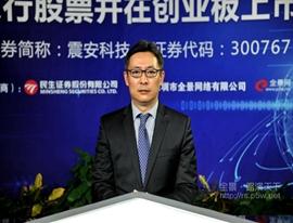 震安科技董事长总经理李涛网上路