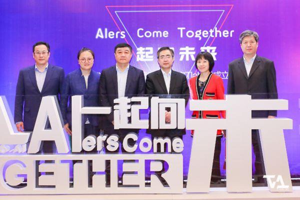 博信股份成立人工智能���室Tlab.AI �⒋龠M人工智能技�g商�I�D化