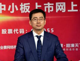 鸿合科技董事长王京网上路演结束