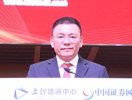 福蓉科技董事长张景忠网上路演推