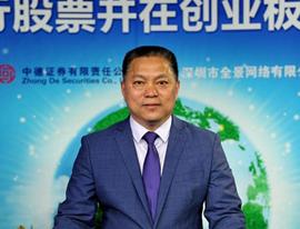 惠城环保董事长总经理张新功网上
