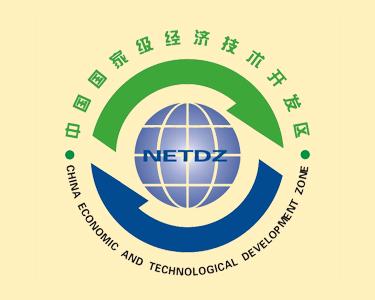 219个国家级开发区建设主体可IPO
