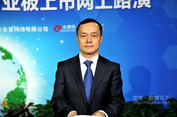 惠城环保网上路演 中德证券毛传武致辞