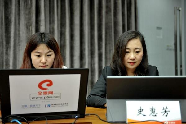 惠城环保网上路演交流互动问答