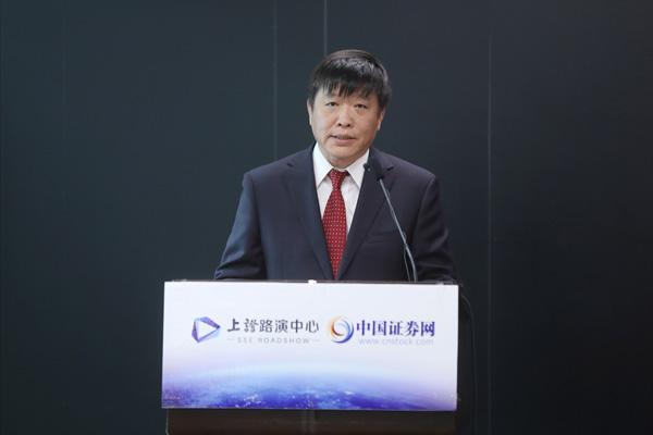 海油发展总经理李新仲网上路演推介致辞