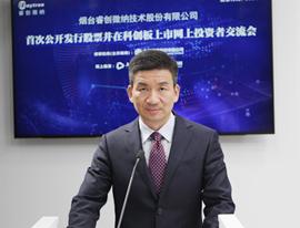 睿创微纳董事长总经理马宏网上路