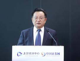 中国通号董事长周志亮网上路演推
