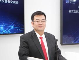 航天宏图董事长王宇翔网上路演推
