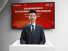 天准科技董事长总经理徐一华网上