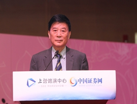 杭可科技董事长总经理曹骥网上路