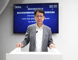 澜起科技董事长首席执行官杨崇和