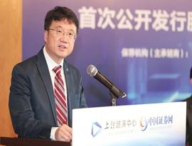 光峰科技董事长李屹网上路演推介