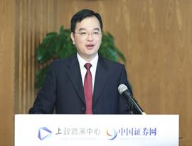 嘉元科技董事长廖平元网上路演推