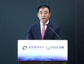景津环保董事长总经理姜桂廷网上