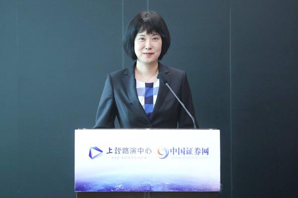 交控科技副总经理 董事会秘书李春红网上路演结束致辞