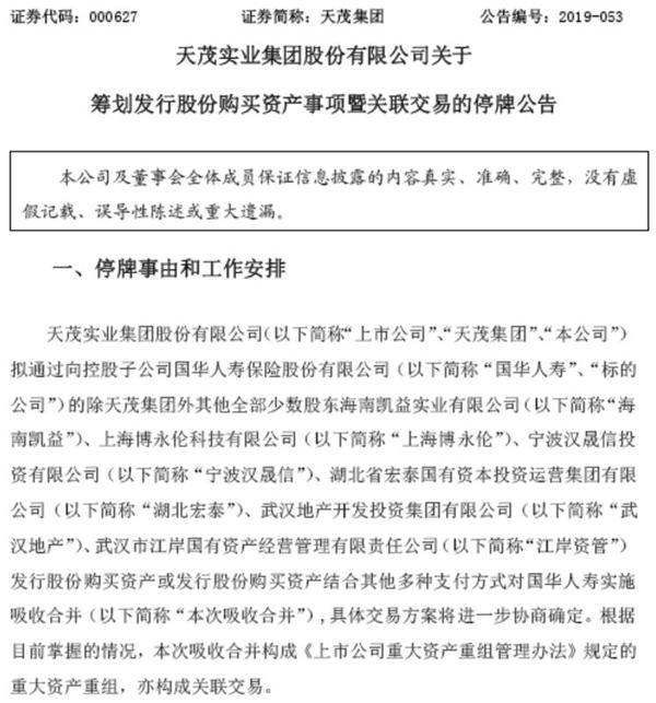 又见刘益谦超强运作 旗下有望再多上市险企