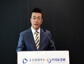 热景生物董事长总经理林长青网上