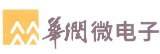 华润微电子10月25日上会 拟发行292,994,049股