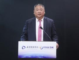 奥福环保董事长总经理潘吉庆网上