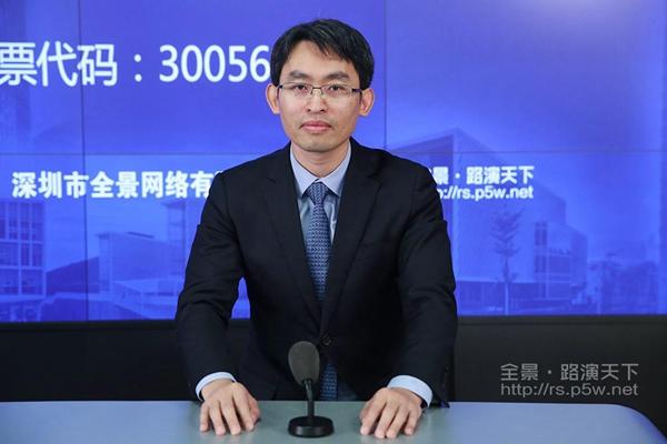 筑博设计网上路演 中信建投庄云志致辞