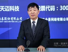 天迈科技董事长总经理郭建国网上