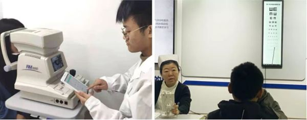 �|�A�件中��V西�炎遄灾�^�和�青少年眼健康管理平�_�目
