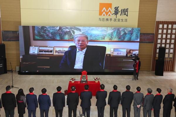 """华润微电子成功挂牌上市 科创板迎来""""红筹第一股"""""""