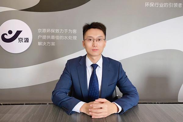 京源环保网上路演 平安证券王耀致辞