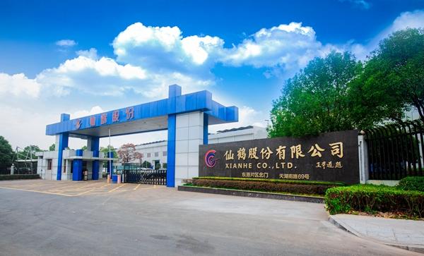 仙鹤股份:2019年营收突破45.67亿,引领国内纸基型新材料产业风潮