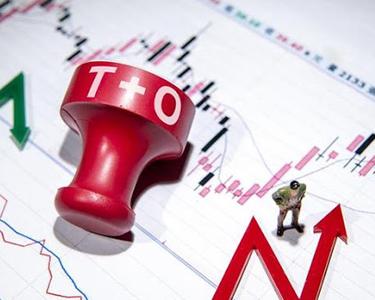 上交所:研究引入单次T+0交易
