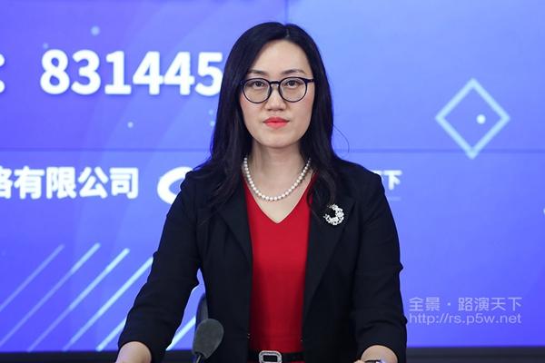 龙泰家居王晓民网上路演结束致辞