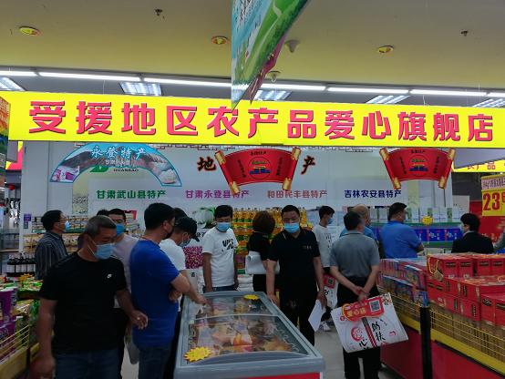 """天津宝坻区""""双轨并进""""助推消费扶贫提振餐饮经济"""