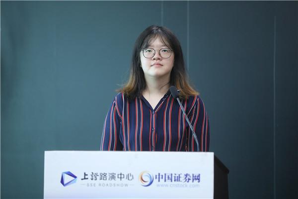 寒武纪叶淏尹网上路演结束致辞