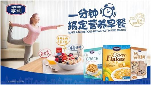 品渥食品登陆创业板 新的起点即刻启航