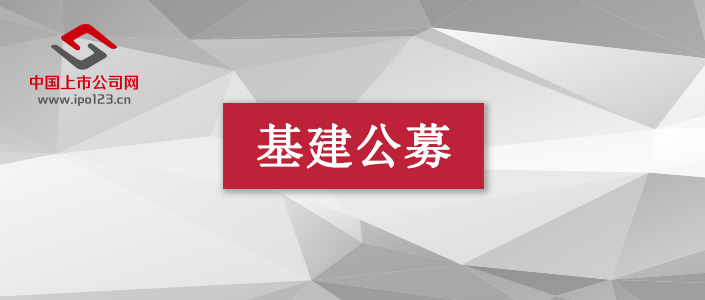 刘李胜:发展基建公募REITs,助力成渝地区双城经济圈建设