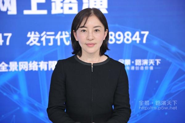 诺思兰德网上路演 中泰证券嵇志瑶致辞