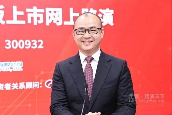 三友联众王孟君网上路演结束致辞