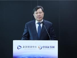 中国黄金陈雄伟网上路演推介致辞