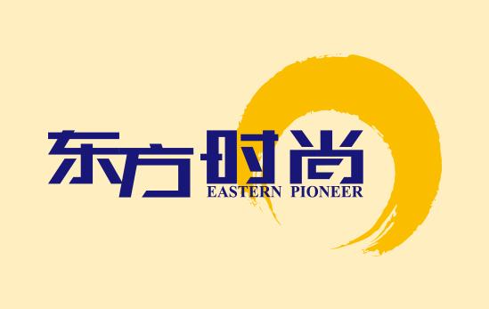 我和我的祖国--东方时尚向新中国70华诞献礼